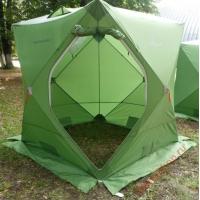 Палатка зимняя - куб FISHPROFI 2-местная - всего 6990 рублей!