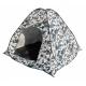 Палатка-автомат для зимней рыбалки Kaida BALA 02 2,5*2,5 м камуфляж